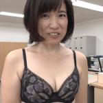 松原昭代動画 近所にいそうなおばさんが緊張のAVデビュー